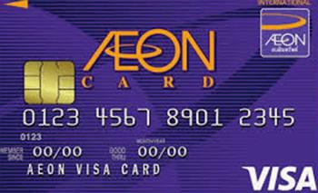 บัตรกดเงินสด อิออน